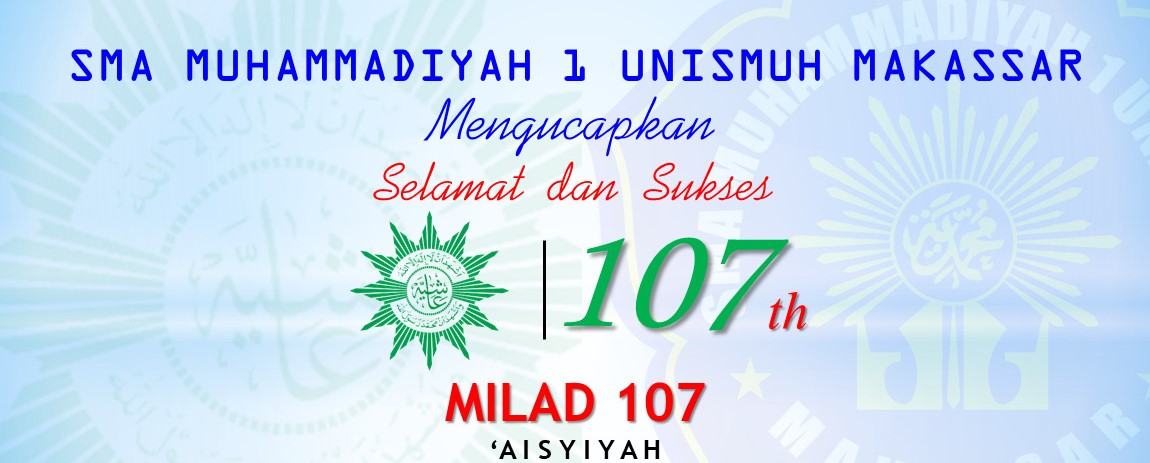 Milad 107 Aisyiyah